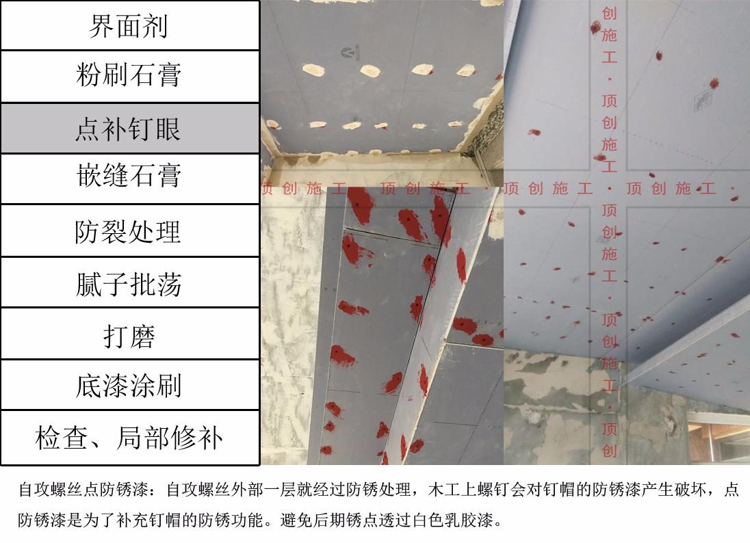 武汉装修工艺图片